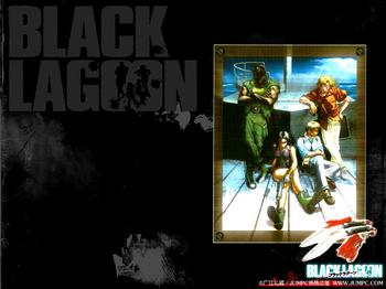 b-lagoon-006_1024-768.jpg