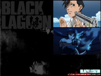 b-lagoon-007_1024-768.jpg