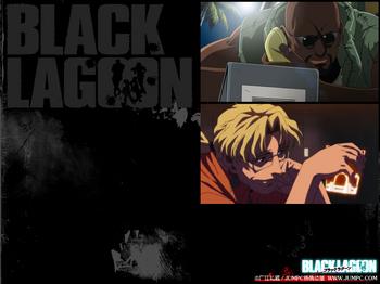 b-lagoon-009_1024-768.jpg